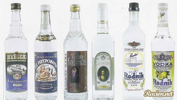 водка с лактозой рецепт