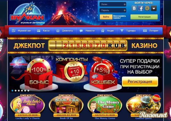 kazino vulkan com