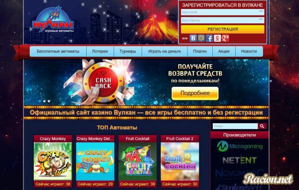 kazino-vulkan3net
