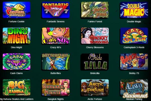Znalezione obrazy dla zapytania: Ассортимент развлекательного контента казино Вулкан
