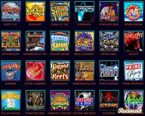 Официальный клуб вулкан игровые аппараты игровые автоматы 2013 бесплатно