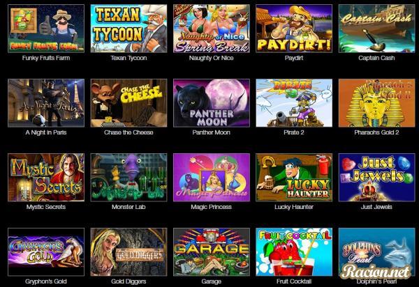игровые аппараты играть на деньги онлайн