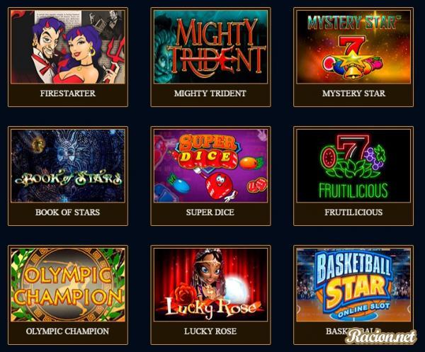 Игровые автоматы миллион партий онлайнi холстинг под казино