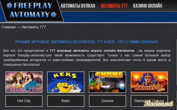 zerkalo-kazino-vulkan-polnaya-versiya-na-dengi