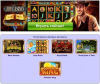 Казино rfgxtufq онлайн казино нового поколения с бездепозитным бонусом