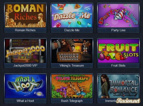 игровые автоматы вулкан на деньги на рубли