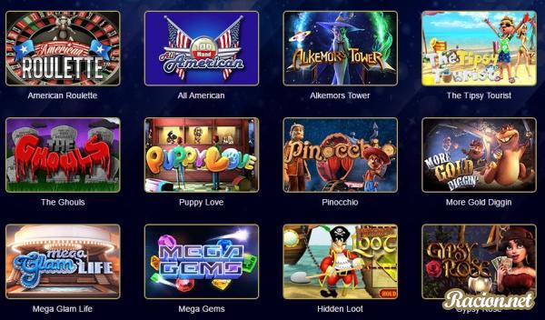 Игровой мир автоматов