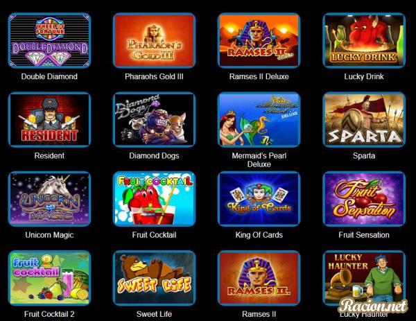 онлайн игры игровые автоматы на деньги вулкан