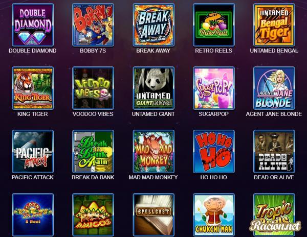 Картинки по запросу Игровые автоматы казино Вулкан