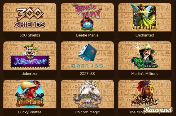 онлайн казино фараон ком