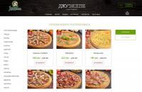 Доставка пиццы на заказ из траттории Джузеппе