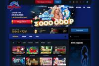 Официальный сайт Вулкан Кинг казино онлайн играть