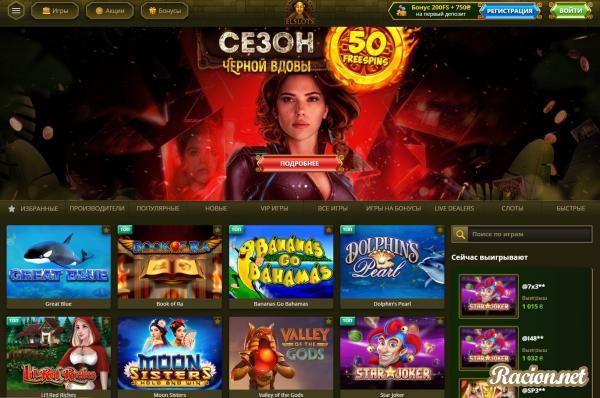 25 уникальных игровых автомата в Украине