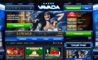 Вавада онлайн казино
