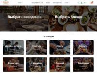 Приготовление Лучшие заведения Киева в каталоге заведений Restme блюда