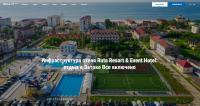 Семейный и корпоративный отдых на базе отдыха Ruta в Одессе