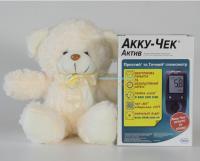 Глюкометры Accu Chek Active (Акку Чек Актив) по акции с подарком в Запорожье от lz.zp.ua