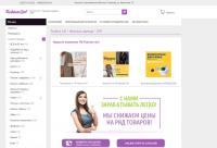 Стильная одежда для женщин от украинской компании ТМ «Fashion Girl»